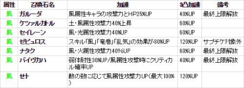 2016-11-09 (19)