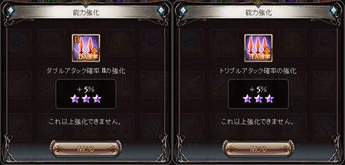2016-12-03-165解放ゼニス