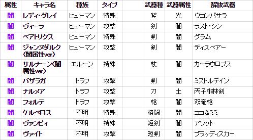 2016-12-05 (13)