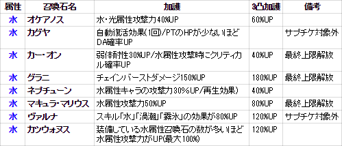 2016-12-05 (15)
