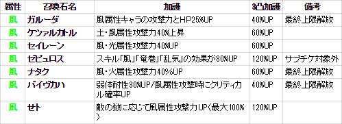 2016-12-05 (17)