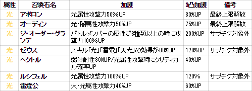 2016-12-05 (18)