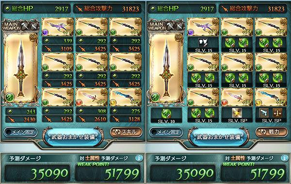2017-01-19-(4).jpg