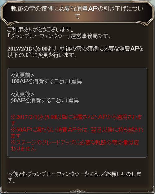 2017-01-25-(10).jpg
