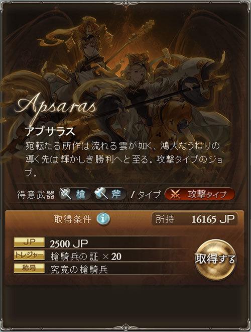 2017-01-25-(13).jpg
