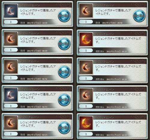 2017-02-01-(11).jpg