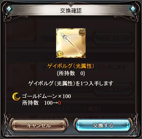 2017-02-01-(23).jpg