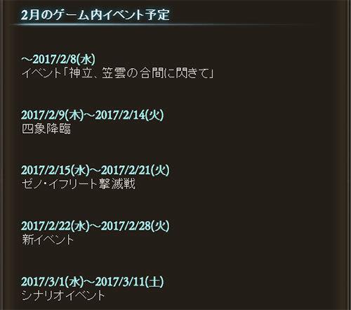 2017-02-02.jpg
