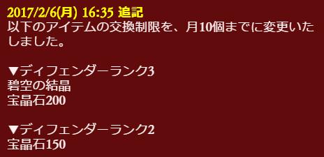 2017-02-07-(1).jpg