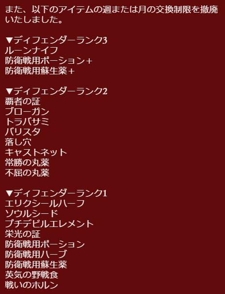 2017-02-07-(2).jpg