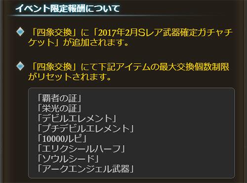 2017-02-08-(2).jpg