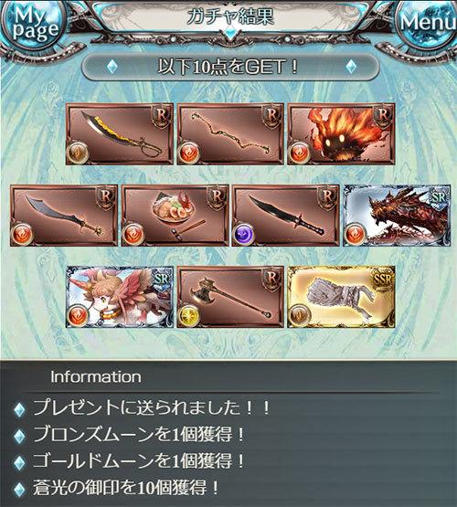 2017-02-08-(5).jpg