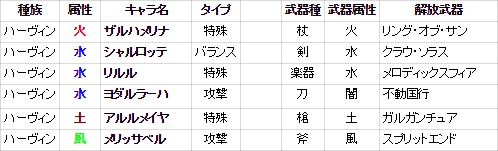 2017-01-07 (14)