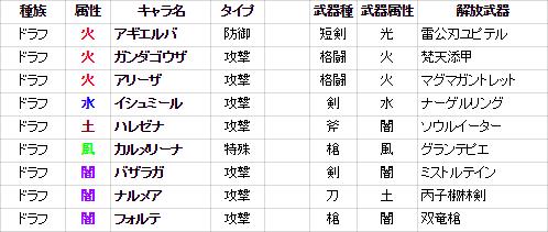 2017-01-07 (13)