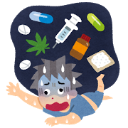 薬物、ドラッグ、麻薬、乱用