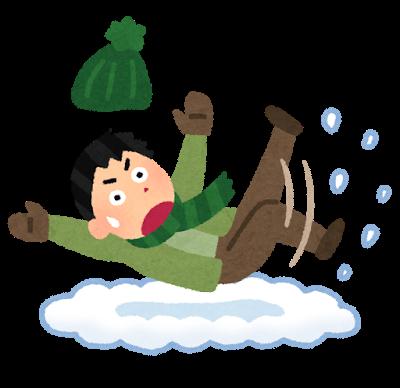 雪で転ぶ人