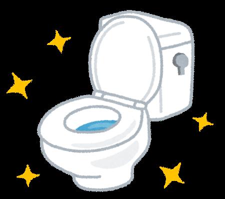 toilet_kirei.png