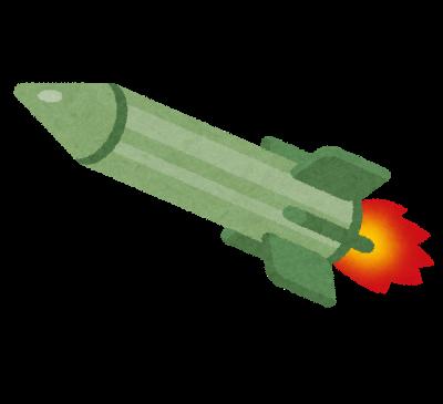 戦争、ミサイル
