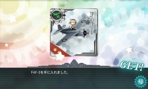 F4F-3.jpg