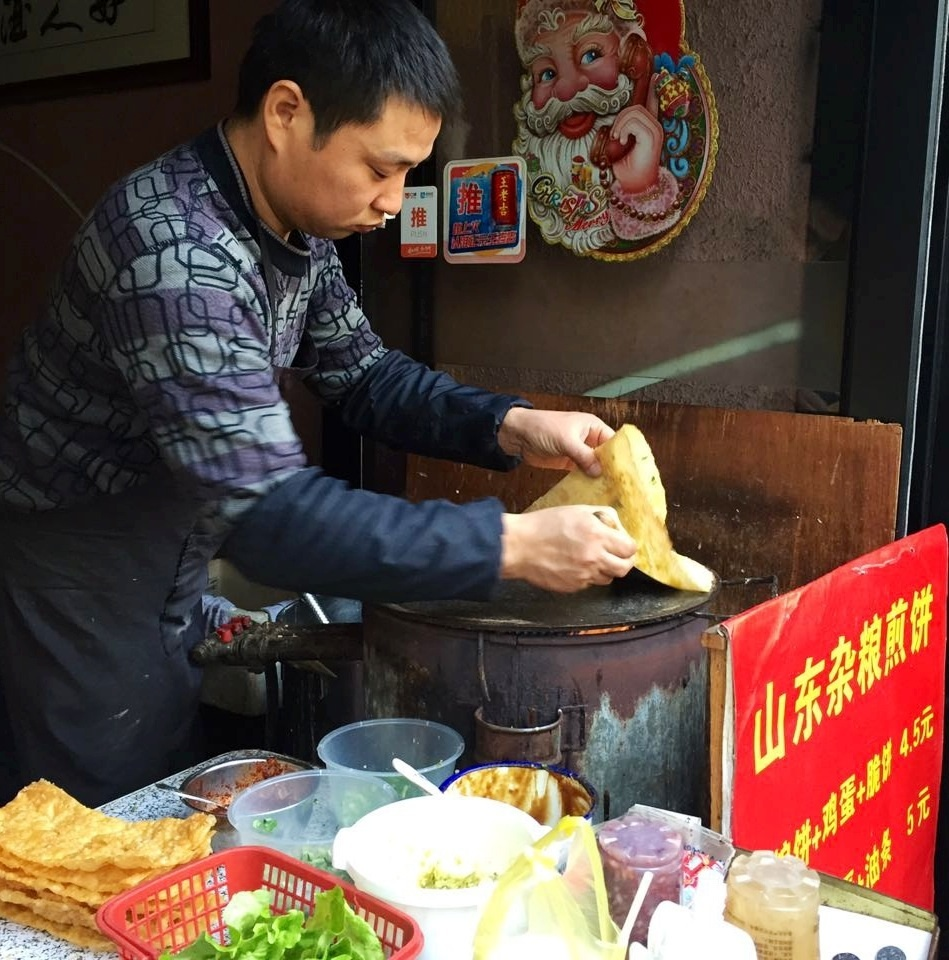 China 上海 タマゴキッシュ
