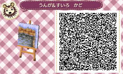 HNI_0033_20170131124619631.jpg