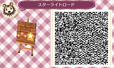 HNI_0043_2016121819271026f.jpg
