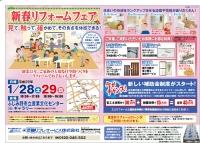 産業文化会館20170128~29-1