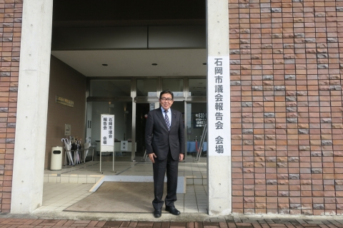 「石岡市議会」議会報告会①