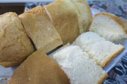 「妻がパンを焼いてくれました!」⑤