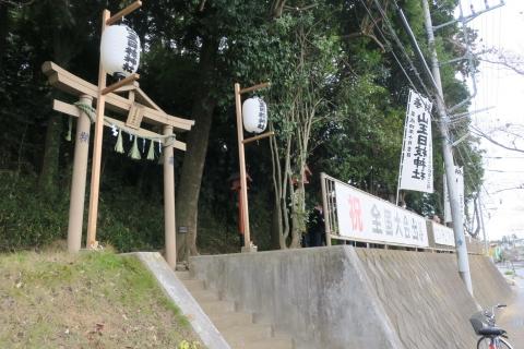 「山王台日枝神社例大祭」②