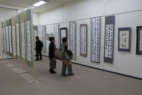 「第57回石岡市美術展」⑭