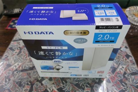 「ハードディスクを買い替えました!」①