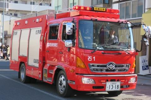 「平成29年石岡市消防出初式」⑫