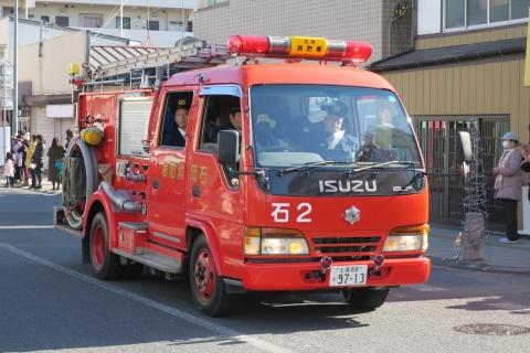 「平成29年石岡市消防出初式」⑬