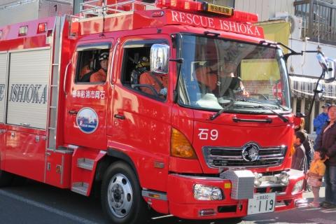 「平成29年石岡市消防出初式」⑭