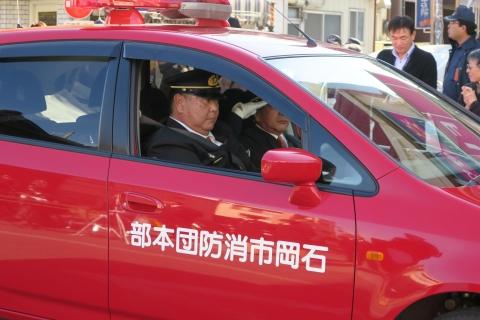 「平成29年石岡市消防出初式」⑱