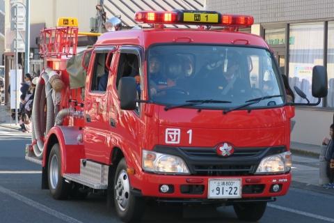 「平成29年石岡市消防出初式」⑲