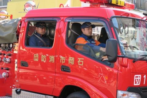「平成29年石岡市消防出初式」⑳