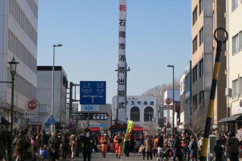 「平成29年石岡市消防出初式」㉔