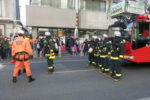 「平成29年石岡市消防出初式」㉗