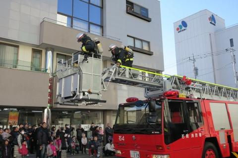 「平成29年石岡市消防出初式」㉘