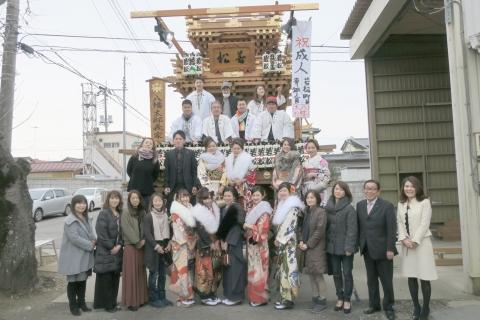 「平成29年石岡市 祝成人式」⑪