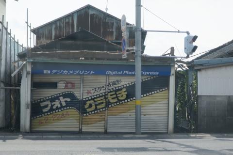 「若松町元フォトクラモチ前交差点問題」 (1)
