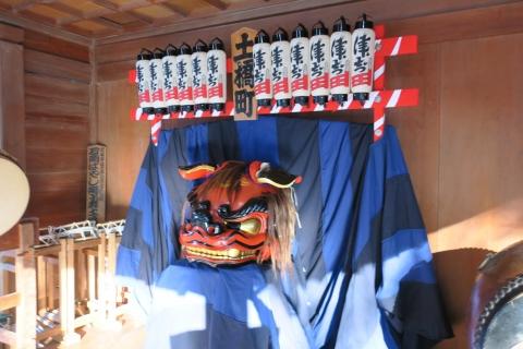 「平成29年常陸國總社宮 節分祭」⑬