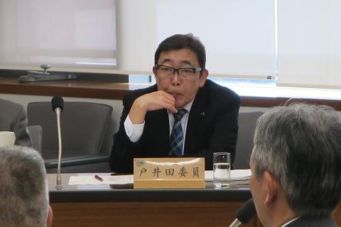 「平成29年2月10日総務企画委員会」②