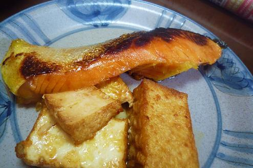鮭西京味噌