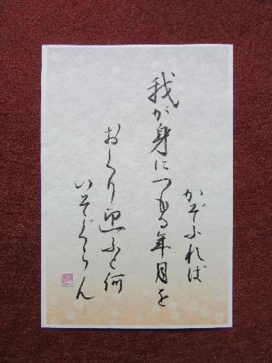 IMG_3034(1).jpg