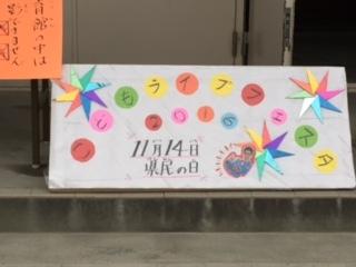 ライブ2016山小当日④