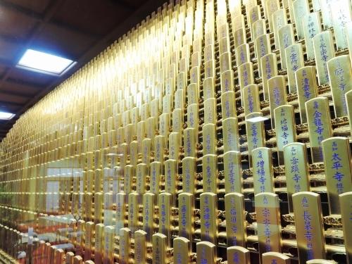 500妙心寺微妙殿3