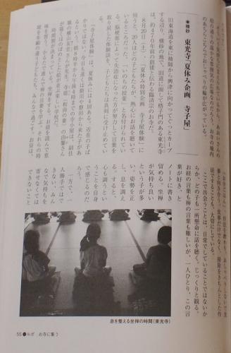500季刊清水1612192